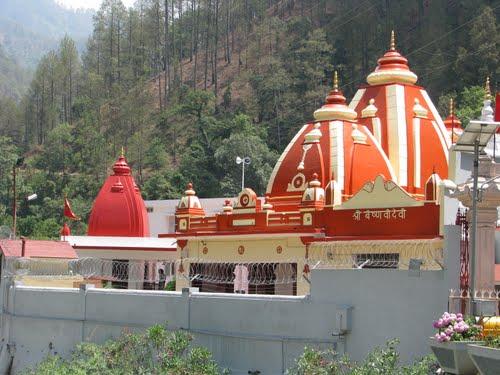 Kainchi Dham Temple